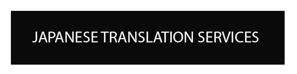 JAPANESE TRANSLATION AND INTERPRETATION SERVICES