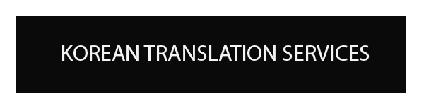 KOREAN TRANSLATION INTERPRETATION SERVICES