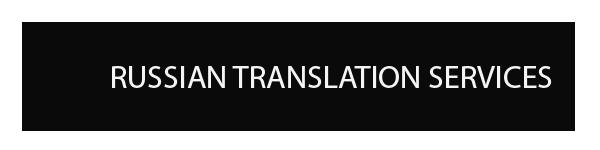 RUSSIAN TRANSLATION INTERPRETATION SERVICES
