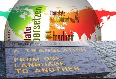 Spanish to english certified translation services